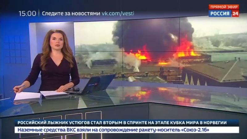 Новости на Россия 24 • Огонь поглотил тысячу квадратов ТЦ в Оренбурге