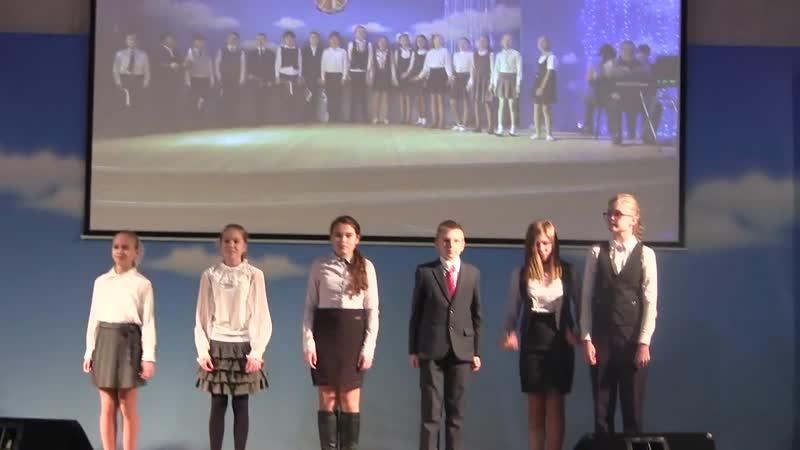 5-й класс - Волшебный город 09.12.2018 концерт памяти В.Байкалова