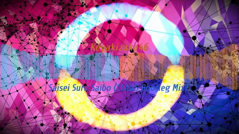 Saisei Suru Saibo (CLAWZ Bootleg Mix) - Keyakizaka46【Hands up】【 Free Release】