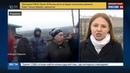 Новости на Россия 24 • Блокаду украинских радикалов пытались прорвать люди в медицинских масках