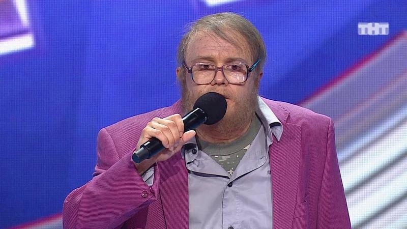Comedy Баттл Последний сезон Дядя Витя 1 тур 10 04 2015