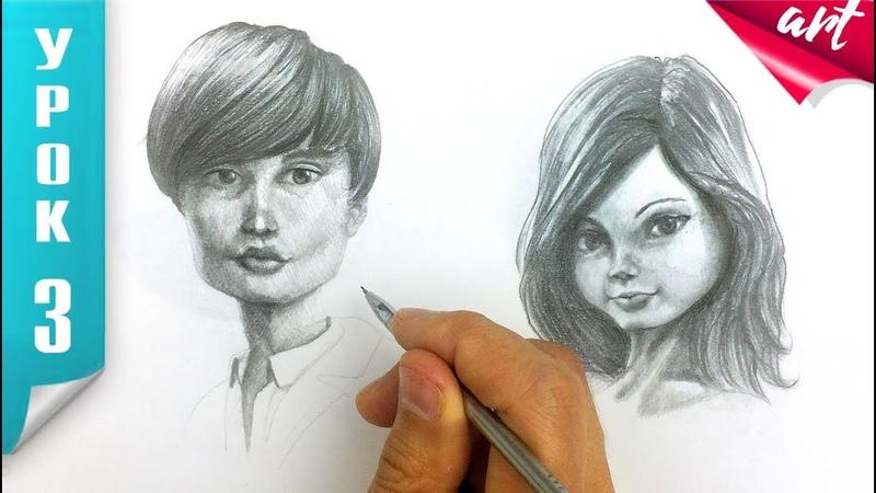 Штриховка vs Тушевка. Две техники рисования карандашом