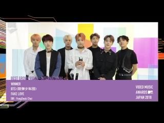 181014 BTS - Best International Group Video (FAKE LOVE) @ 2018 MTV Video Music Awards Japan