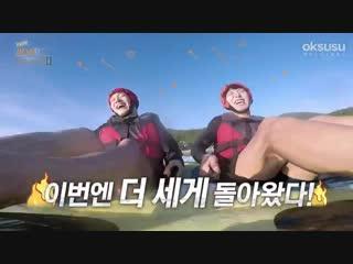 EXO Travel The World on EXO's Ladder Season 2 Teaser