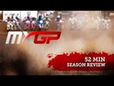 Behind the Gate 52min - MXGP Season Review 2018 motocross