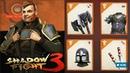 """Shadow fight 3 Прохождение 18 Ивент Побег из тюрьмы"""" часть 1"""