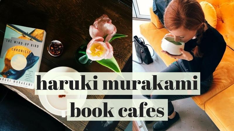 Visiting Haruki Murakami Book Cafes in Seoul | Korea Vlog