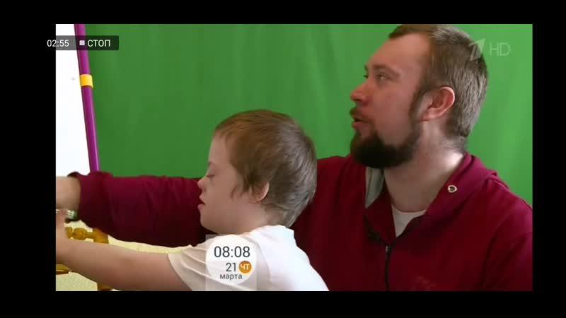 Солнечный Дима Мы на первом канале