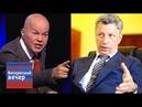 СБУ разберется! Первая реакция украинца на визит Бойко и Медведчука в Россию!