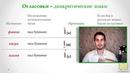 Арабский язык для начинающих с нуля Урок 2 й