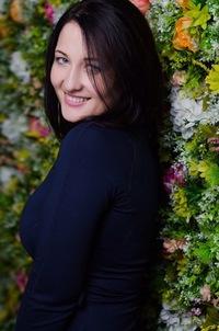 Нана Селунская