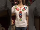 Hermosa blusa artesanal mexicana, bordada a mano.