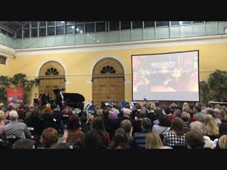 Звучащие полотна: Эдгар Дега. Старый Новый год в Пушкинском музее.
