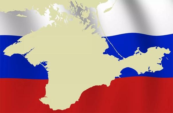 Почему Крым никогда и никем не будет признан российским