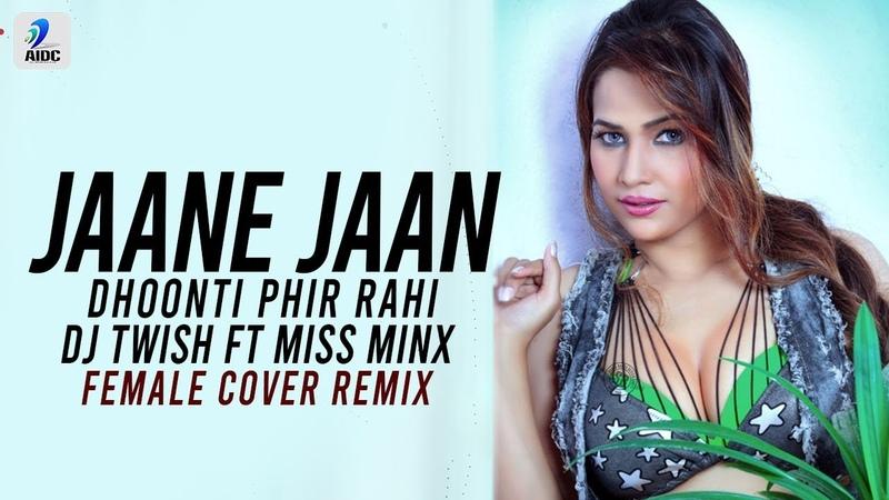 Jaane Jaan Dhoonti Phir Rahi (Female Cover Remix) | DJ Twish Ft. Miss Minx