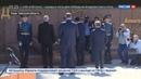 Новости на Россия 24 • Мемориал бойцам Великой Отечественной открыли подо Ржевом
