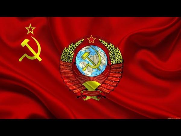Наши пришли! Граждане Советского Союза воодрузили флаг Астрахань