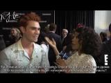 2018 интервью для портала E! Red Carpet &amp Live Events 8 сентября (русские субтитры)