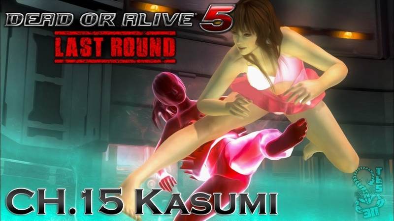 Dead or Alive 5 Last Round - Chapter 15