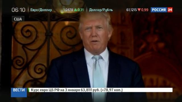 Новости на Россия 24 • Трамп КНДР не в состоянии создать ракету способную достичь США