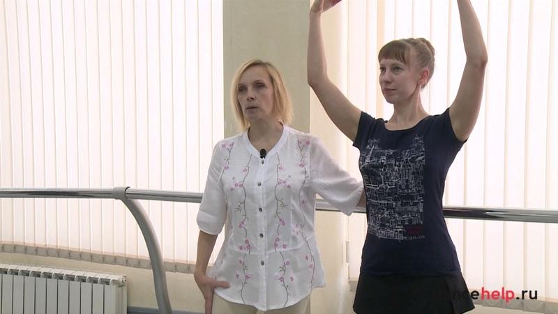 №293-778 Как работает верхняя часть спины во время port de bras? Татьяна Духовская, Санкт-Петербург