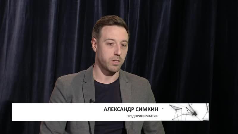 Александр Симкин и Павел Спичаков