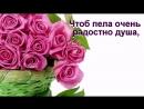 Ochen_Krasivoe_Pozdravlenie_S_Dnem_Rozhdeniya_Olesya__(MosCatalogue).mp4