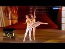 Большой балет 2018 1 выпуск Эфир 10 11 2018