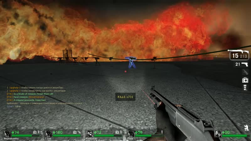 Пулеметы на Dead Air