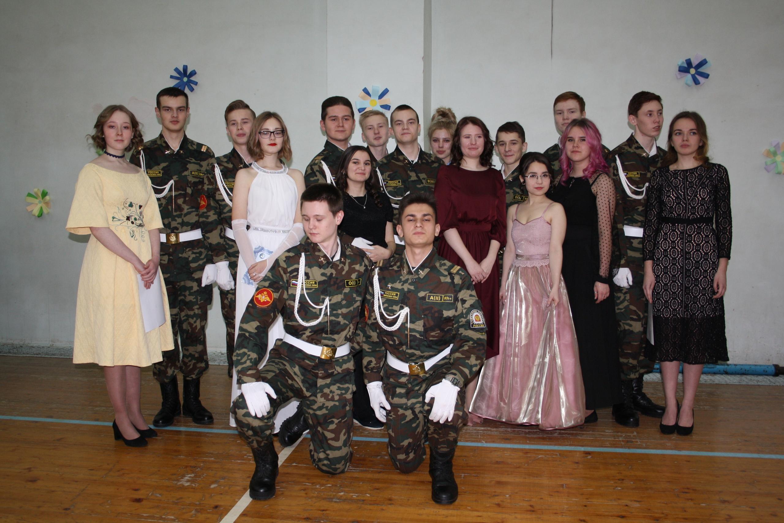 3 Студенческий Бал, посвященный Дню российского студенчества