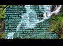 Псалом 14 Желающим войти в Царствие Небесное Псалтирь каждый день