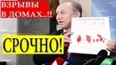 ПУТИН ДОЛЖЕН УСЛЫШАТЬ!! СРOЧНОЕ ЗАЯВЛЕНИЕ ПO РОССИИ ОТ КПРФ!