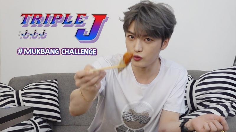 [TRIPLE_J] EP.9 맵고수 재중❤️ 매운음식 먹방 도전🌶 (Mukbang Challenge)ㅣ김재중(KimJaeJoong)