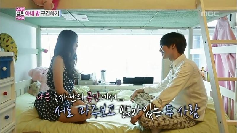 [ENG SUB] We Got Married, Tae-min, Na-eun(18) 07, 태민-손나은(18) 20130817