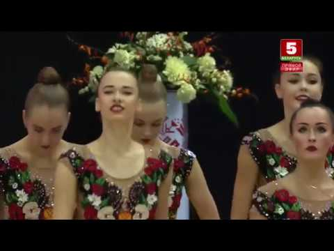 Russia 5 hoops EF 2018 Minsk World Cup