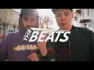 Они делают настоящую музыку без инструментов | the beats — beatbox music video