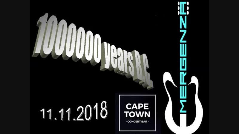 1000000 years B C