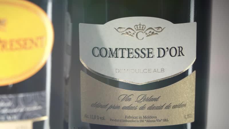 Royal Present and Comtesse Dor