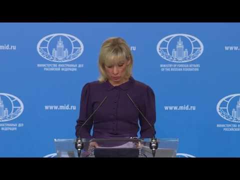 Брифинг М.В.Захаровой, Москва, 15 ноября 2018 года
