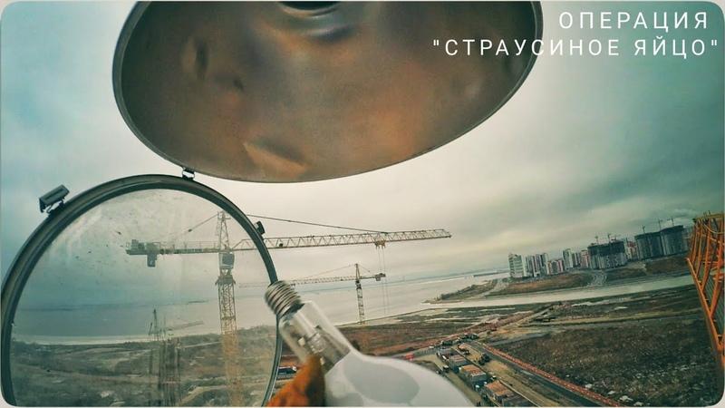 Башенный кран Замена лампочек на стреле Работа на высоте Tower crane Replacing bulbs