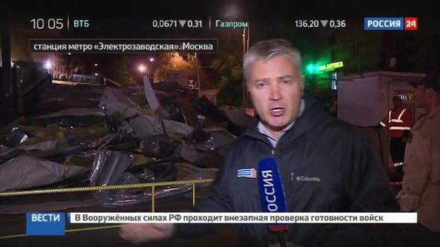 Новости на Россия 24 • Вторая волна сноса самостроя в Москве: под ковш пошли 107 строений
