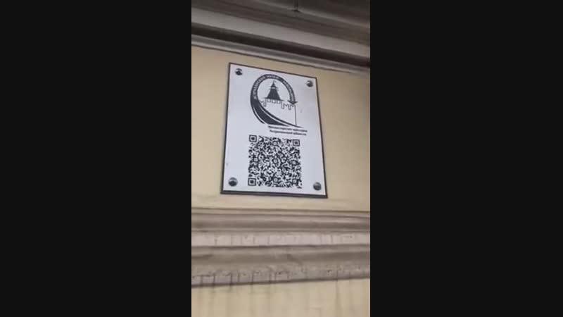 Подстава в центре города или креативный подход к рекламе