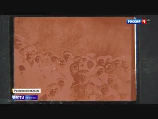 Последний кадр. Ростовские поисковики обнаружили чудом уцелевший в войне фотоаппарат