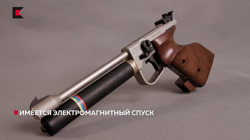 Пневматический пистолет Walter CP5