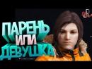 JOHAN Парень или девушка CoD BO4 Far Cry 5 CS GO PUBG VR Chat