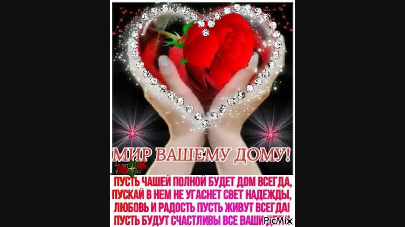 Doc232586380_496750109-1.mp4