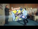 Попробуй новую жевательную резинку Dirol X-Fresh со вкусом черники и цитруса!
