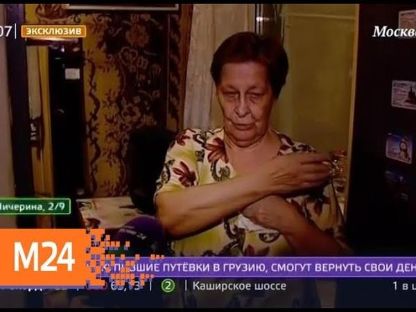 Со здоровьем все в порядке Мать о детях из дьявольской квартиры Москва 24