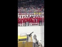 Гимн России Сборная России бронзовый призер ЧМ-2019 в Словакии 26 мая