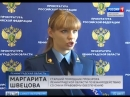 Прокурорская проверка дома в Ломоносовском районе